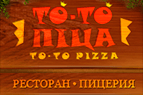 to-to pizza